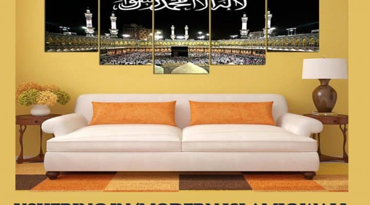 USHERING IN MODERN ISLAMIC WALL ART